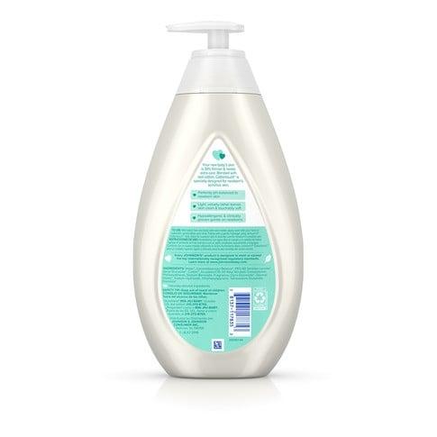 JOHNSON'S® COTTONTOUCH™ newborn wash shampoo ingredients