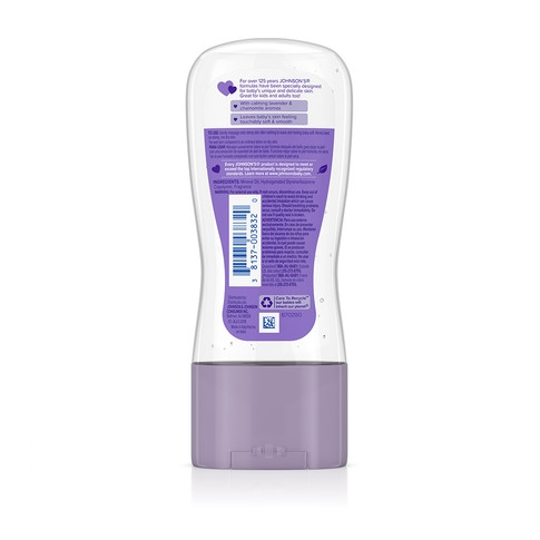 JOHNSON'S® lavender baby oil gel ingredients